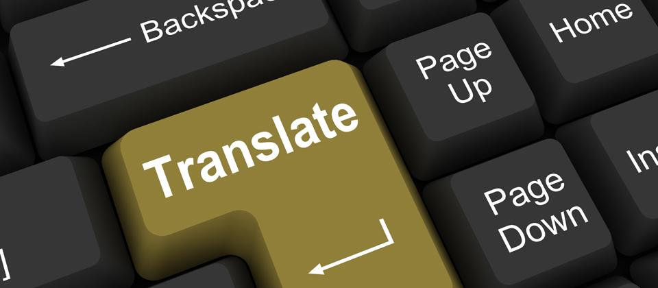 Keyboard_Translate_enter_button