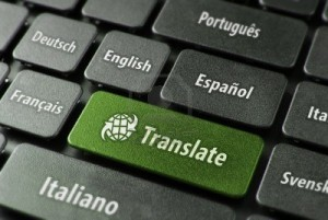 ارتباط میان تئوری ها ، تکنیک ها و روش های ترجمه