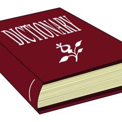 یادگیری زبان انگلیسی با کدام دیکشنری (مقدماتی)