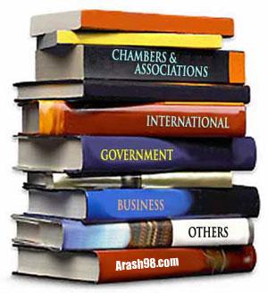 آشنایی با انواع فرهنگ لغت و کاربرد آنها