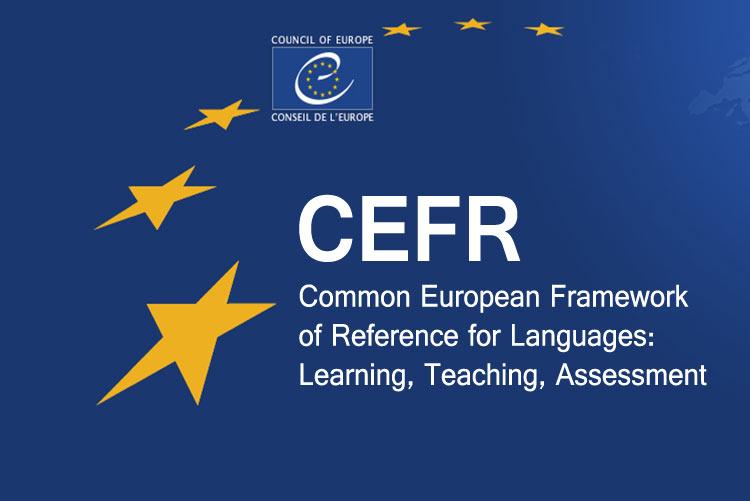 مرجع مشترک اروپایی در یادگیری زبان (CEFR) چیست؟