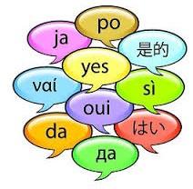 نقش «عامل زبان» در آموزش زبان