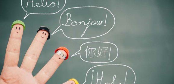 ضروری مثل آموزش زبان دوم