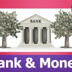 جملات انگلیسی مهم درباره بانک