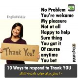 TEN WAYS TO RESPOND TO THANK YOU