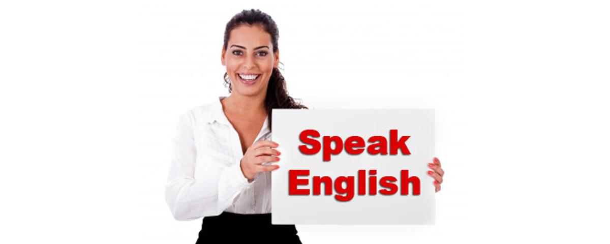وارد كردن انگليسي در ذهن