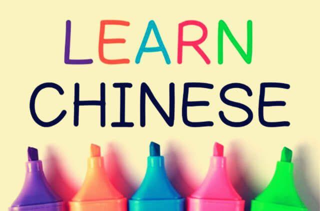 چه مواردی برای انتخاب یک زبان برای یادگیری مهم است